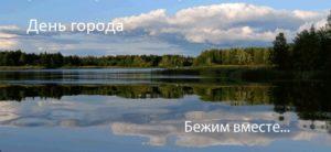 image-800×432-800×368111111