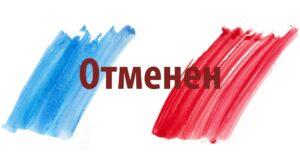 flag-1047970_1920111